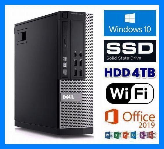 究極◆i7-4790K(4.4GHz×8)◆超大容量メモリ32GB◆新品SSD 1TB◆新品HDD 4TB◆Wi-Fi (無