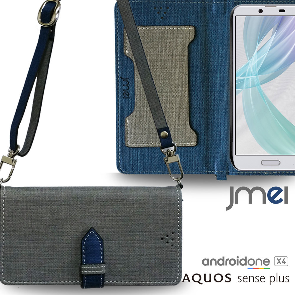 android one X4 AQUOS sense plus SH-M07 simフリー ケース カバー レザー 新品 手帳型スマホケース ショルダー グレー&ストラップ_画像1