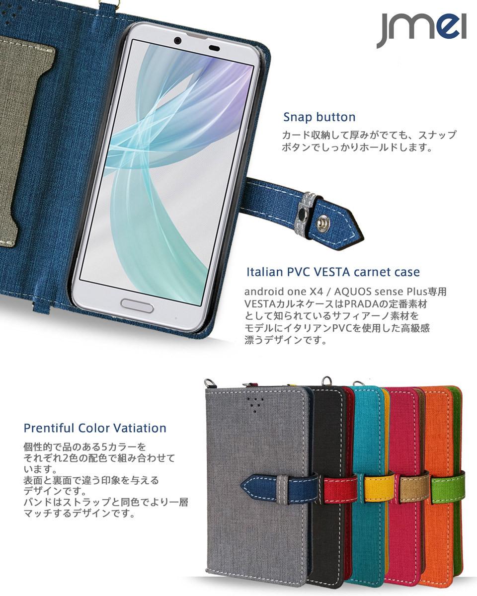 android one X4 AQUOS sense plus SH-M07 simフリー ケース カバー レザー 新品 手帳型スマホケース ショルダー グレー&ストラップ_画像3