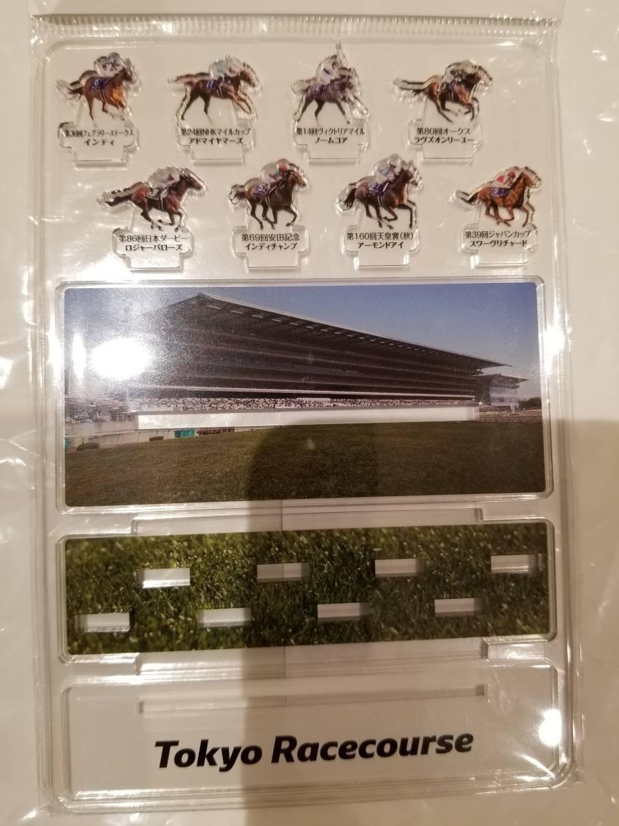 JRA 東京競馬場G1馬デザインアクリルプレートスタンドセット (アーモンドアイ他) 非売品_画像1