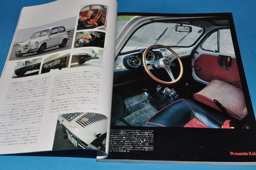 car マガジン Vol.127 (1989年8月号) 7台のミッドシップスポーツ / アバルト1000TC / コンパクト・シトロエン / 等_画像4