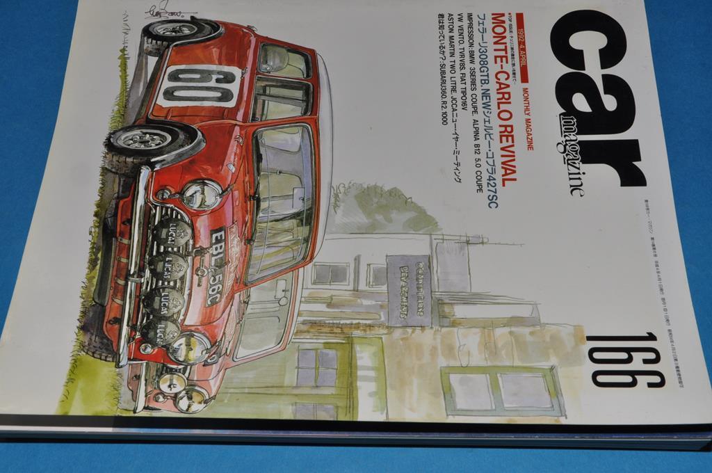car マガジン Vol.166 (1992年4月号) モンテカルロの名優 / フェラーリ308GTB / アルピナB12 5.0クーペ / 等_表紙です