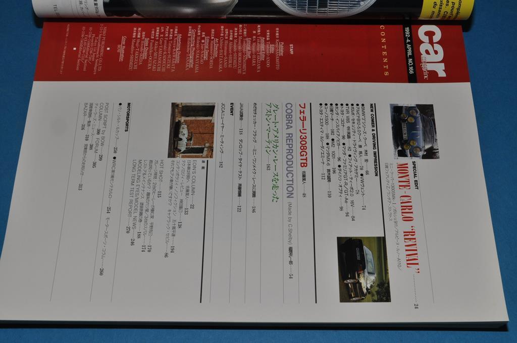car マガジン Vol.166 (1992年4月号) モンテカルロの名優 / フェラーリ308GTB / アルピナB12 5.0クーペ / 等_目次です