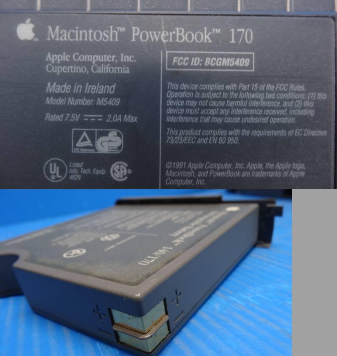 MACINTOSH POWER-BOOK 170 中古ジャンク品6_画像6