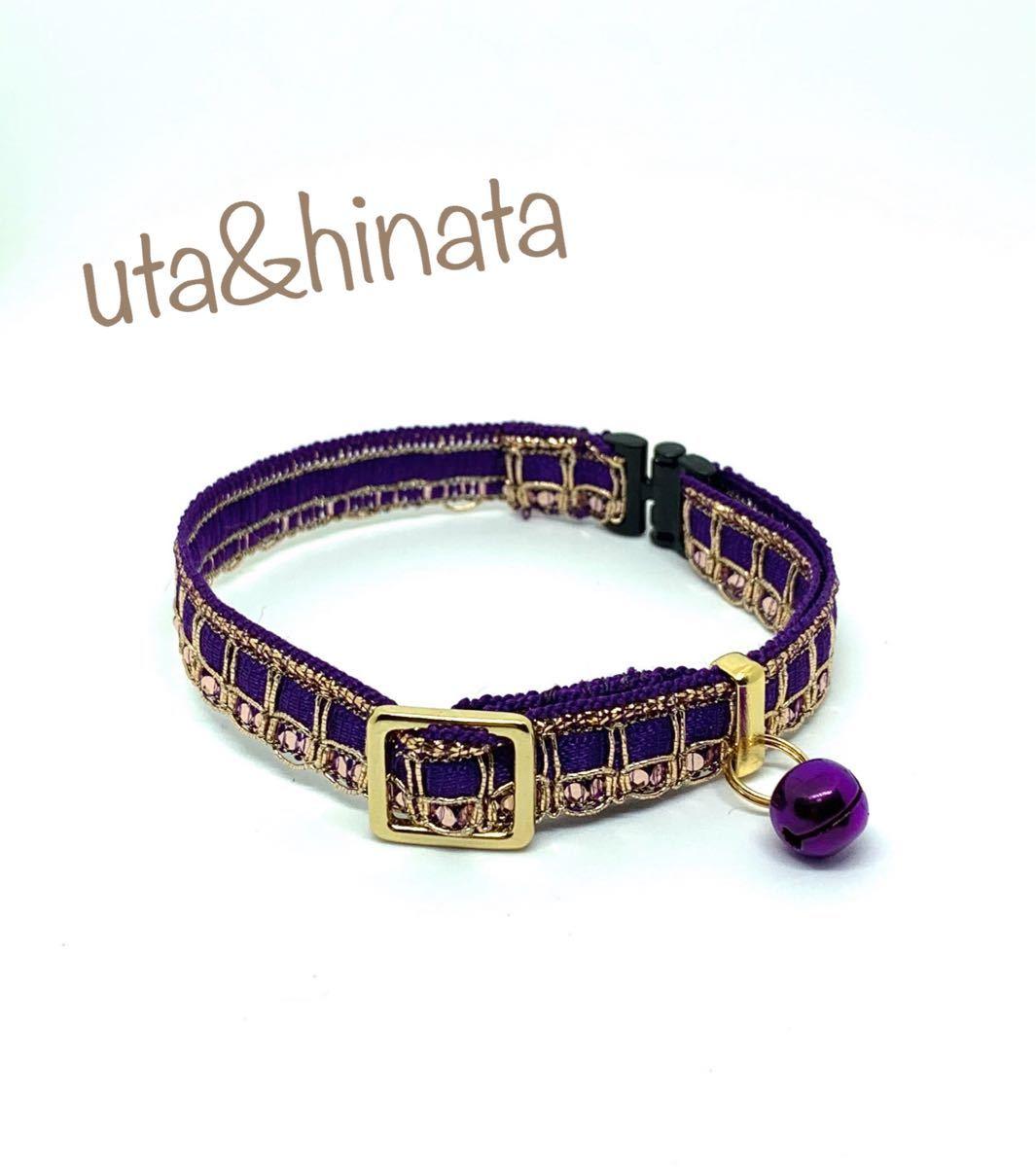 猫首輪 ゴールドパープル 紫