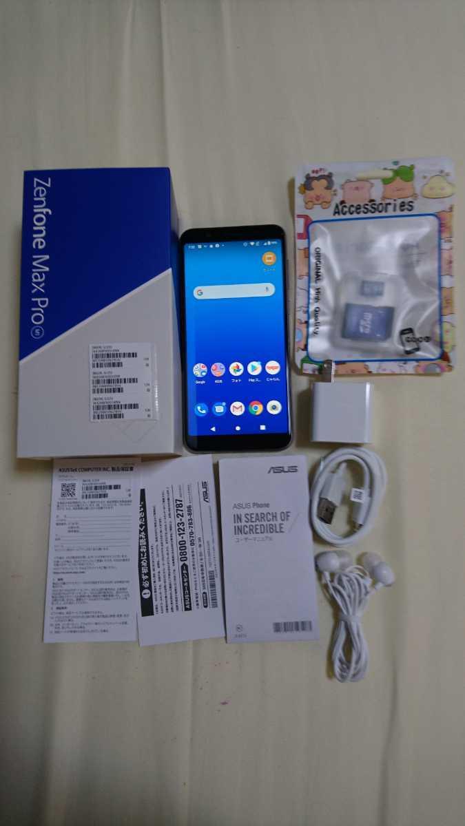 美品Zenfone Max Pro M1 64GBSDカード付き SIMフリー 使用2ヶ月 ASUS