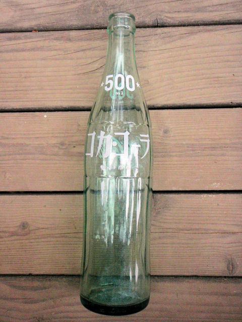 F0B★1970~ビンテージ コカ・コーラ500ml 空き瓶/COCA-COLAコーク古い空き瓶/昭和レトロ/ヴィンテージ コカコーラ_参考写真になります。