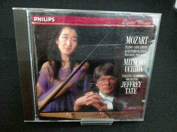 (内田光子) CD モーツァルト:ピアノ協奏曲第13&14番_画像1