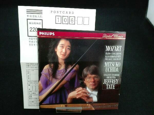 (内田光子) CD モーツァルト:ピアノ協奏曲第13&14番_画像3
