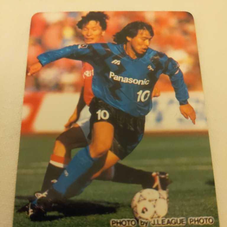 ガンバ大阪60磯貝洋光カルビーサッカーJリーグチップスカード1994多数出品同封可能_画像1