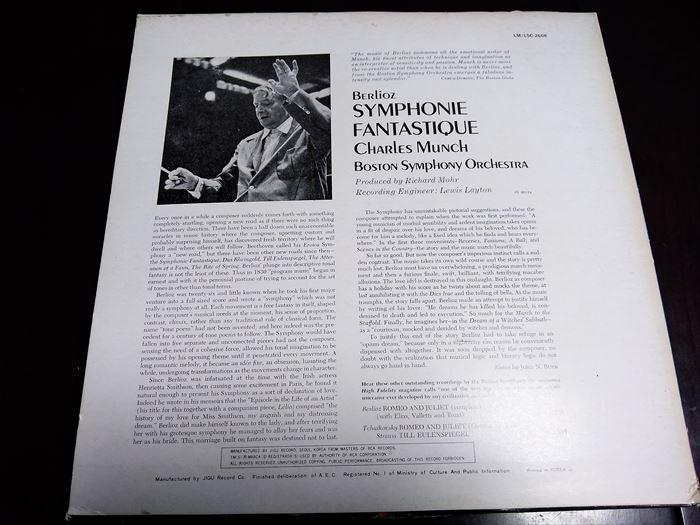 韓国盤LP ベルリオーズ 幻想交響曲 ミュンシュ指揮 ボストン響 131s_画像2