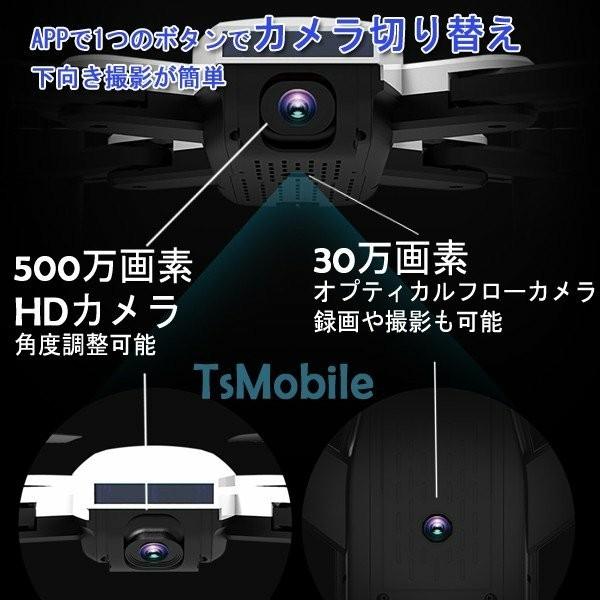 ドローン ダブルカメラ付き スマホ操作   初心者入門機  Wi-Fi
