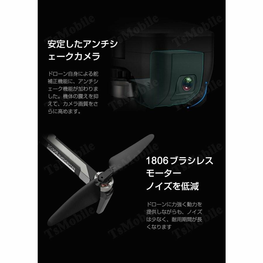 ドローンSG906 GPS FPVクワッドコプター搭載 4K 空撮カメラ付