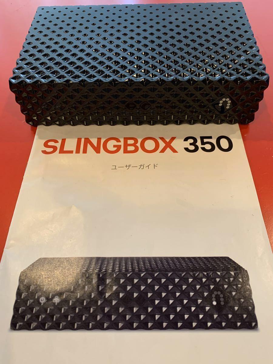【美品】SLINGBOX 350 _画像1
