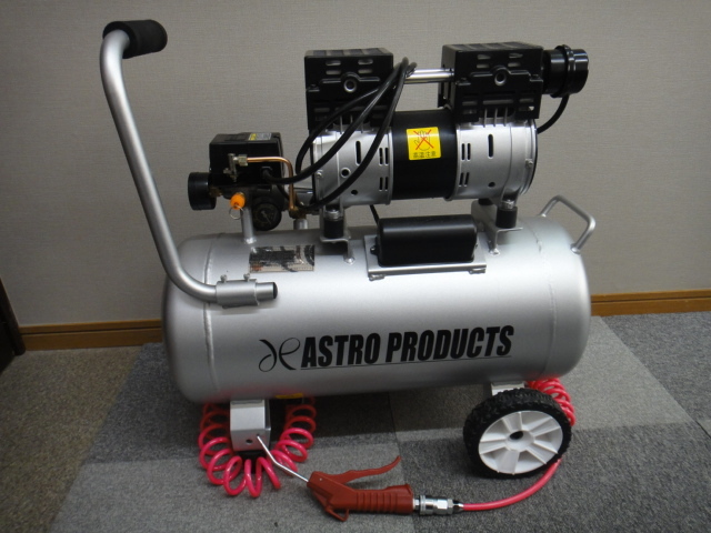691◆ASTRO PRODUCTS APアルミサイレントエアコンプレッサ 30L AC954_画像1