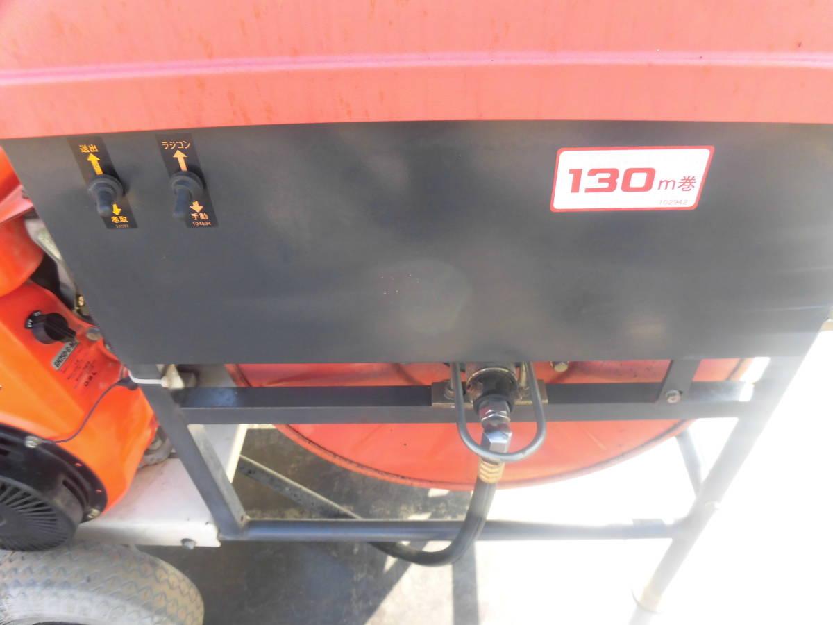 丸山 動力噴霧機 MS511 R2 130m巻 コントローラー無し_画像9