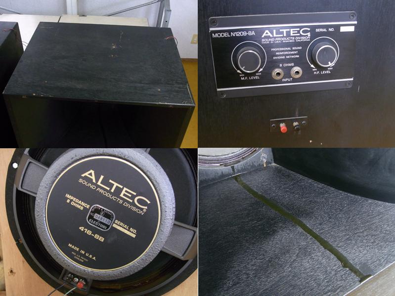 ALTEC LANSING スピーカー A7-XP ? 416-8B N1209-8A 中古 エンクロージャ付きペア 発送不可_右