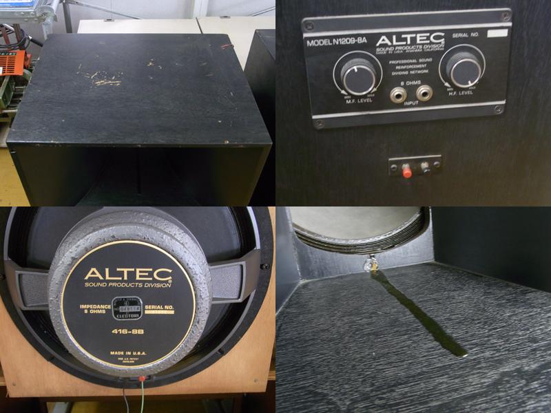 ALTEC LANSING スピーカー A7-XP ? 416-8B N1209-8A 中古 エンクロージャ付きペア 発送不可_左