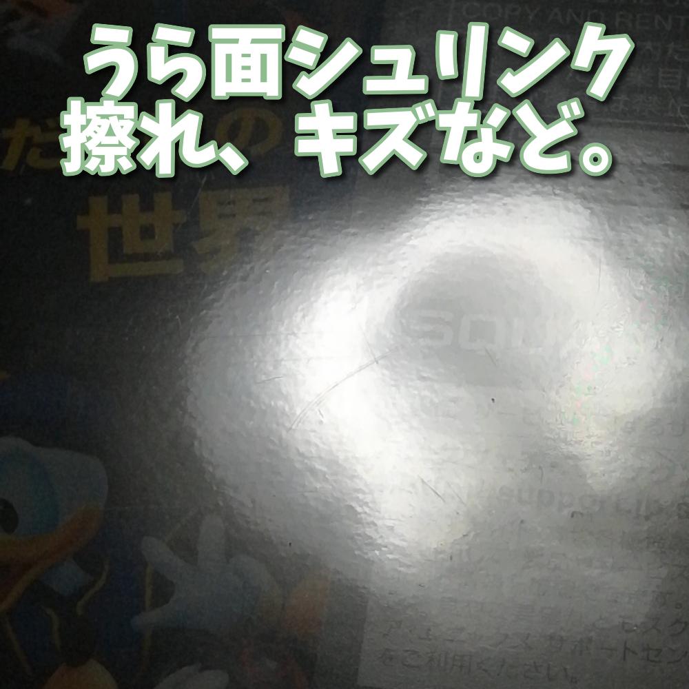 キングダム ハーツ Re:コーデッド【DS】新品未開封★通常版★送料込み★キングダムハーツ