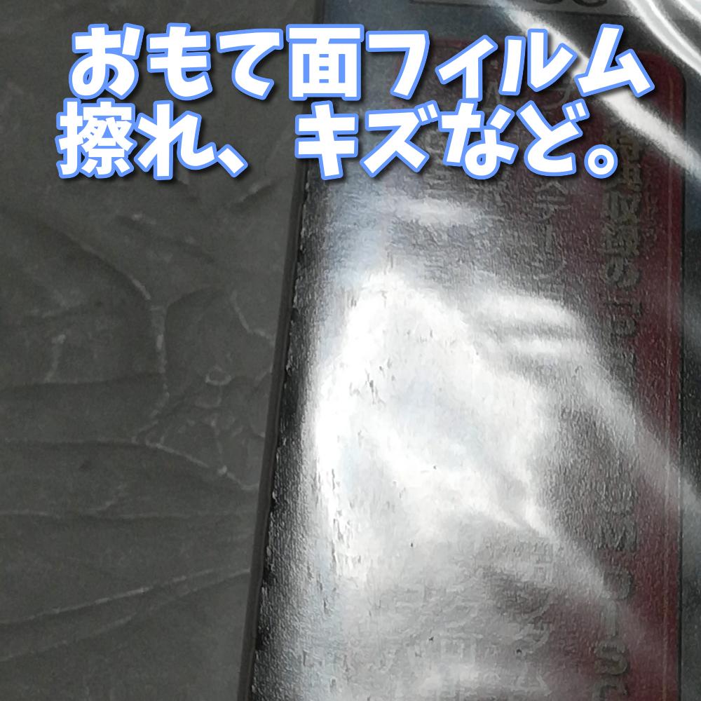 SDガンダム GGENERATION-F(ジージェネレーションエフ)【PlayStation】新品未開封★通常版★送料込み