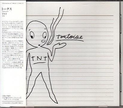 【TORTOISE/TNT】 国内ボーナストラック収録/THRILL JOCKEY/名盤/CD・帯付_画像1