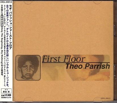 【THEO PARRISH/FIRST FLOOR】 国内ボーナストラック収録/日本盤2CD・帯付/名盤/検索moodymann kdj_画像1