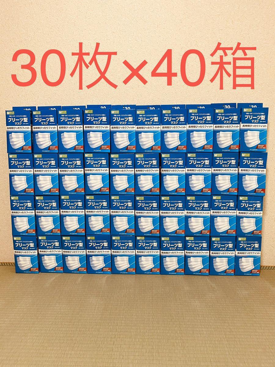 【30枚×40箱】新品未使用 IRIS Mサイズマスク1200枚 風邪 花粉 インフルエンザ おまけに【箱なし30枚×5】