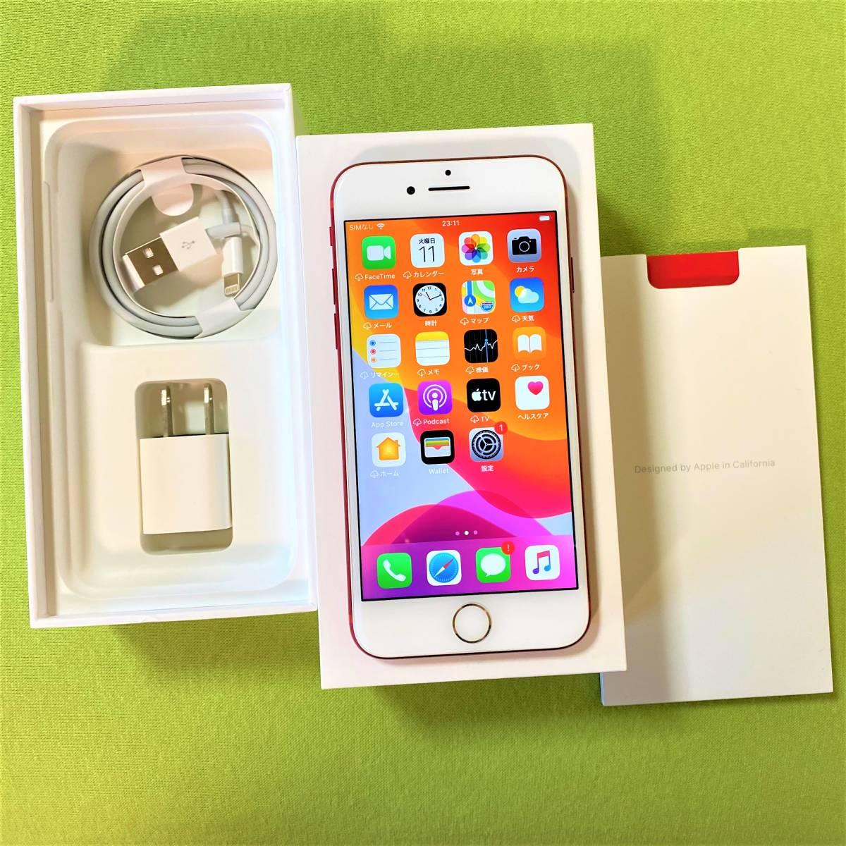SIMフリー iPhone 7 (PRODUCT)RED Special Edition 128GB MPRX2J/A docomo 格安SIM MVNO