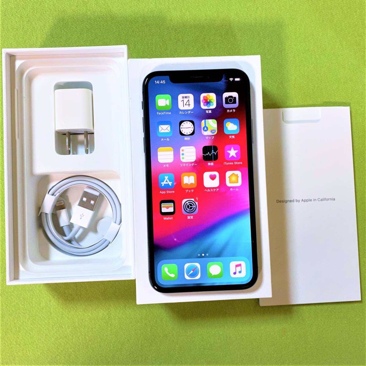 SIMフリー iPhone X スペースグレイ 256GB MQC12J/A iOS12.4.1 バッテリー最大容量100% docomo 格安SIM MVNO 海外利用可能