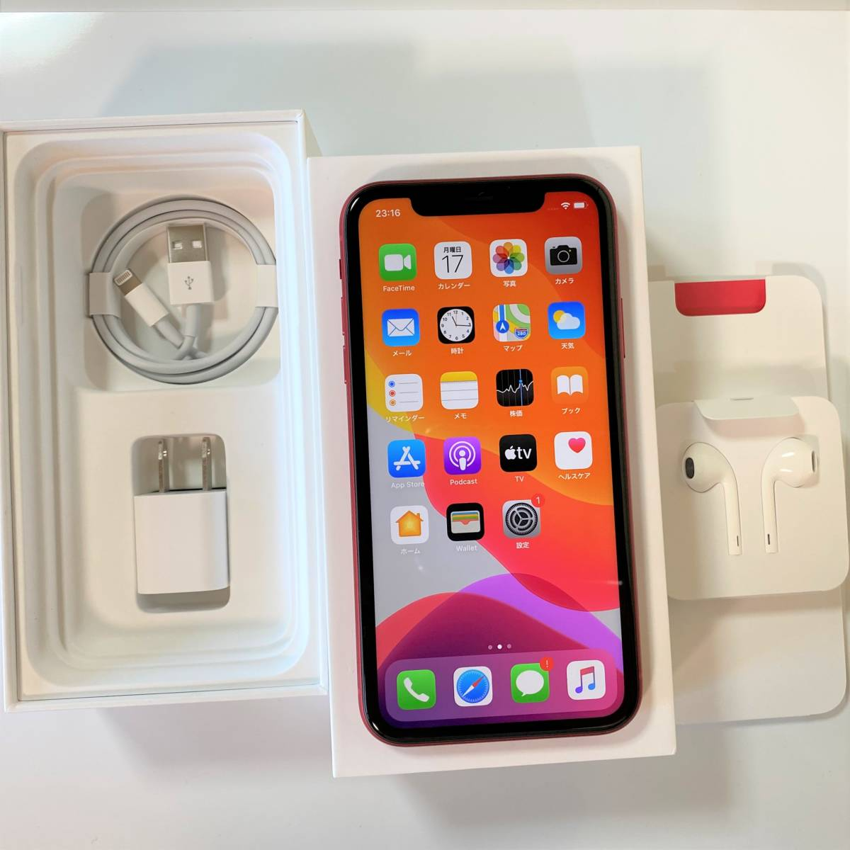 (美品) iPhone 11 (PRODUCT)RED 64GB MWLV2J/A SoftBank iOS13.3.1 バッテリー最大容量100% アクティベーションロック解除済