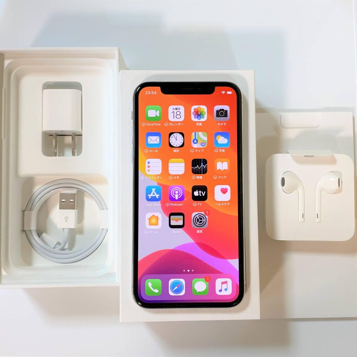 (美品) SIMフリー iPhone X シルバー 256GB MQC22J/A iOS13.3.1 docomo 格安SIM MVNO 海外利用可能 アクティベーションロック解除済