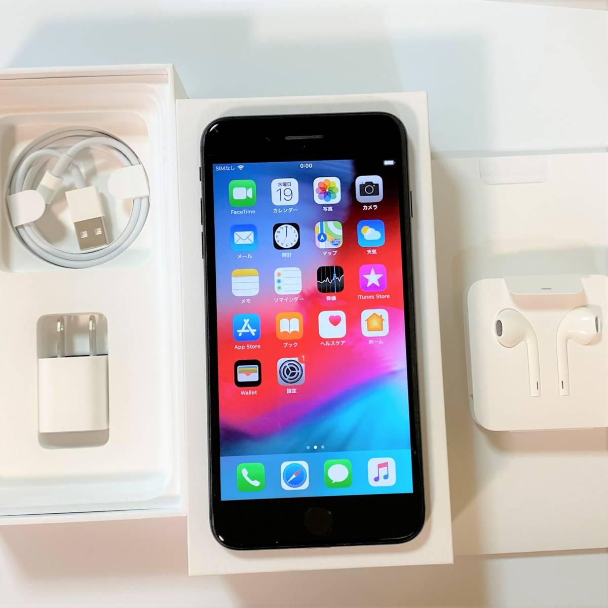 Apple 国内版 正規 SIMフリー iPhone 7 Plus ブラック 128GB MN6F2J/A docomo 格安SIM MVNO 海外利用可能 アクティベーションロック解除済