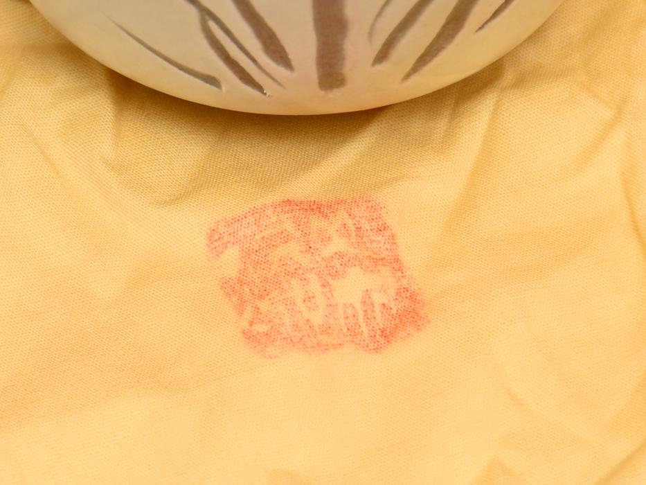 三浦竹軒(造)蘭花図茶碗 共箱 共布 しおり 政府認定技術保存資格者 茶道具 京焼 未使用 b7239o_画像7