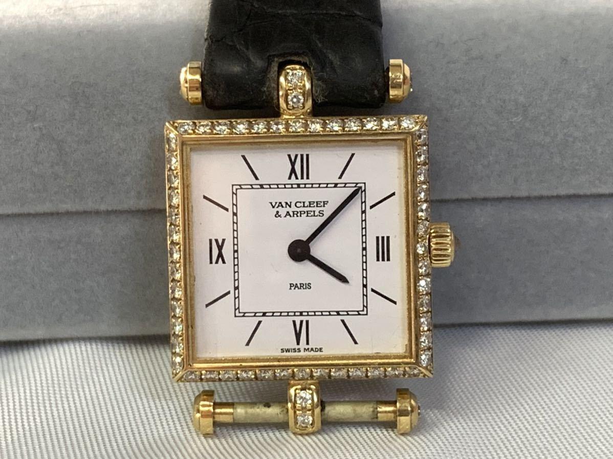 18K ダイヤモンド Van Cleef & Arpels ヴァンクリーフ スクエア クラシック 金無垢 腕時計 クォーツ レディース
