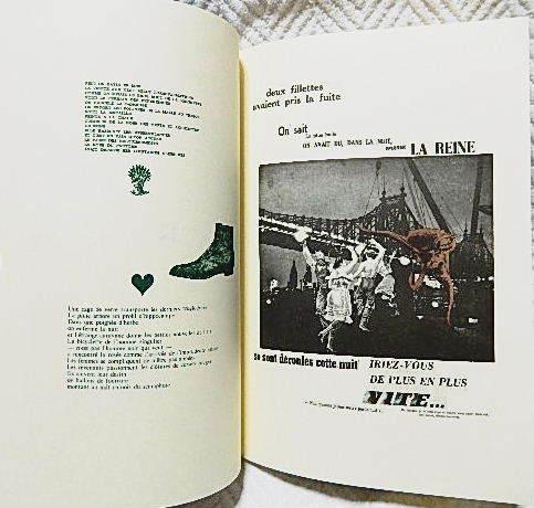 ☆アール・ヴィヴァン 25号 特集:骰子の七番目の目 西武美術館 1987.6 マルセル・デュシャン/ジョルジュ・ユニェ/シュルレアリスム☆_画像6