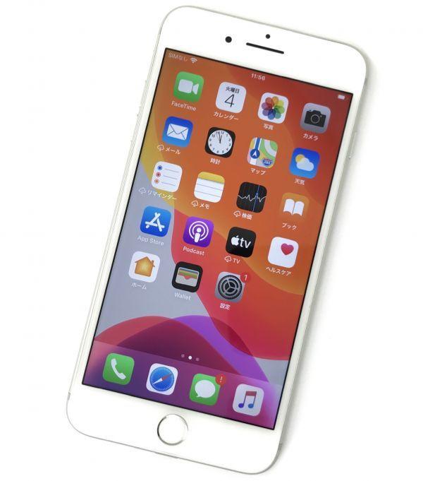 ☆【ABランク】Apple SoftBank iPhone 7 Plus 128GB シルバー MN6G2J/A 〇判定 KI-1637