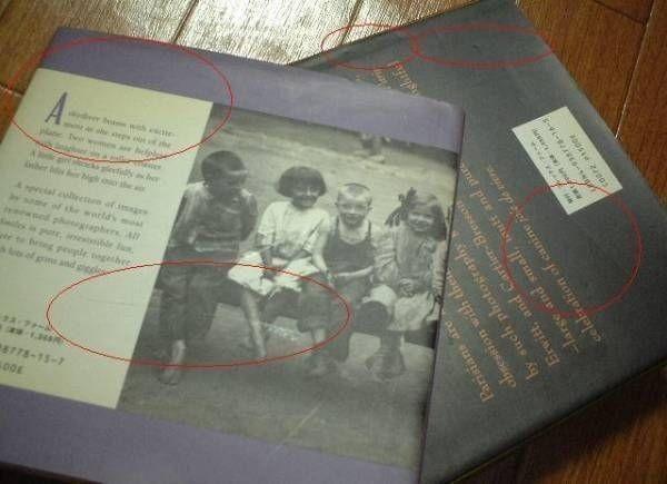 写真集3冊/パリの犬/みんな笑って/Life & Love: A Book of Embraces/白黒バーナビィコンラッド Little Brown ブルースヴェリック_画像2