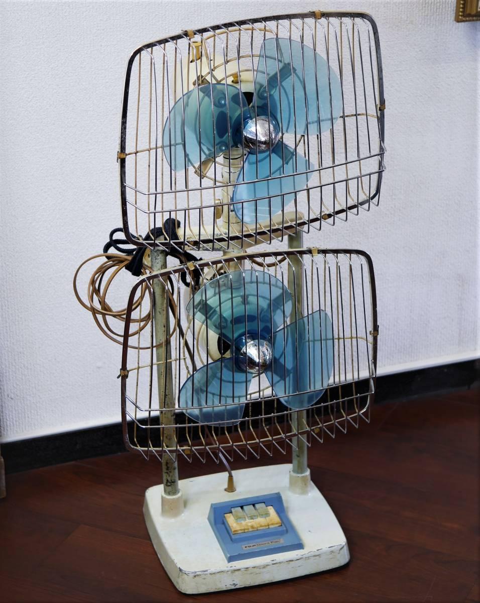 可動品!◆ FUJI 2連式 扇風機 希少 レトロ 当時物【Silent Pair】アンティーク_画像1