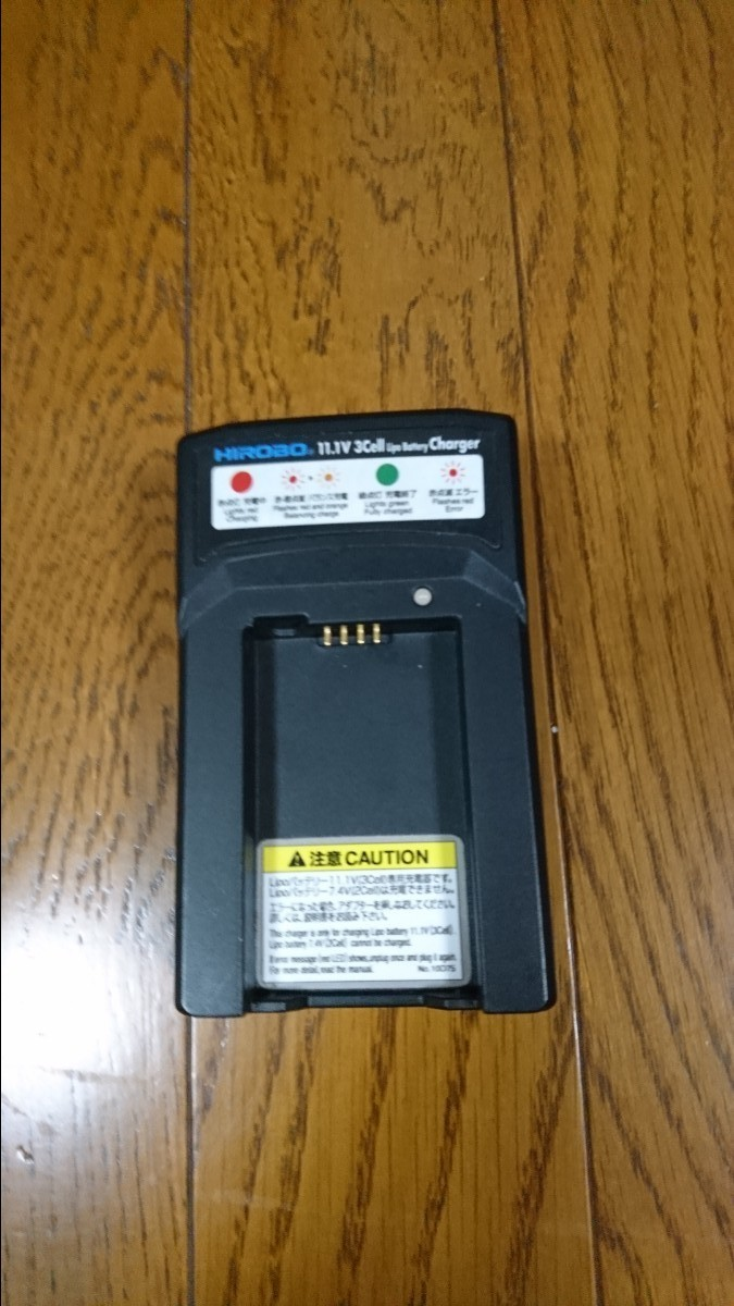 値下げヒロボー純正SRBバッテリー充電器