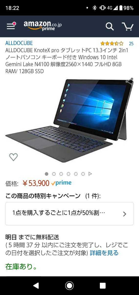 ALLDOCUBE KnoteX pro タブレットPC 13.3インチ 2in1 ノートパソコン キーボード付き