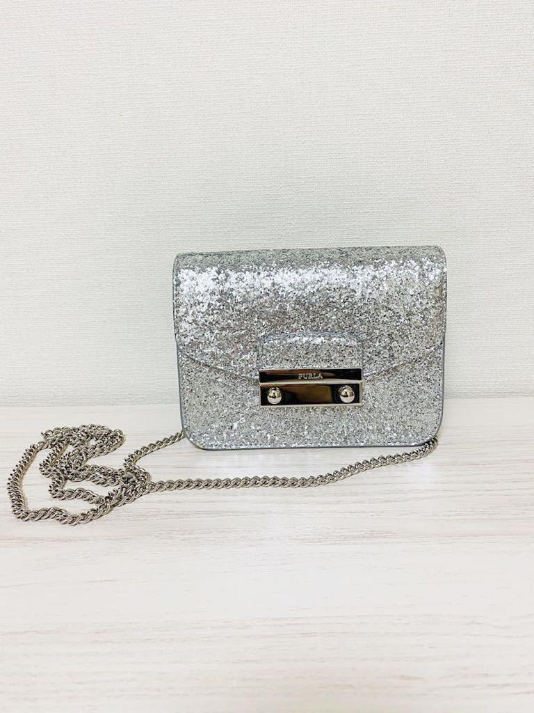 FURLA チェーン ショルダーバッグ シルバー フルラ メトロポリス グリッター バッグ クラッチ 美品 silver 結婚式 ハンドバッグ