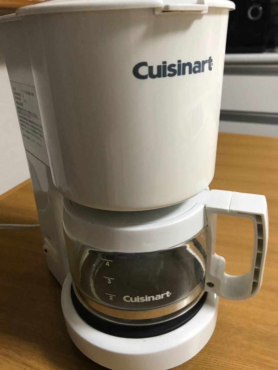クイジナート コーヒーメーカー 4-cup