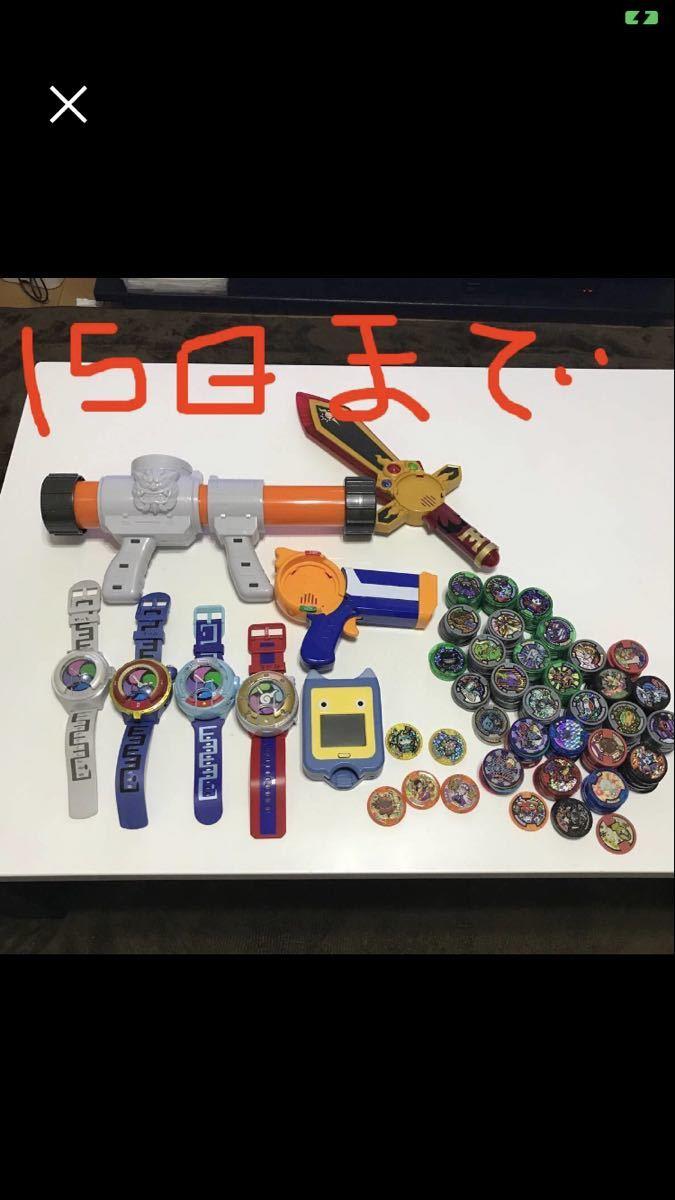 妖怪ウォッチ4個エンマブレード、妖怪パットメダル約250枚レジェンドメダルセット_画像1