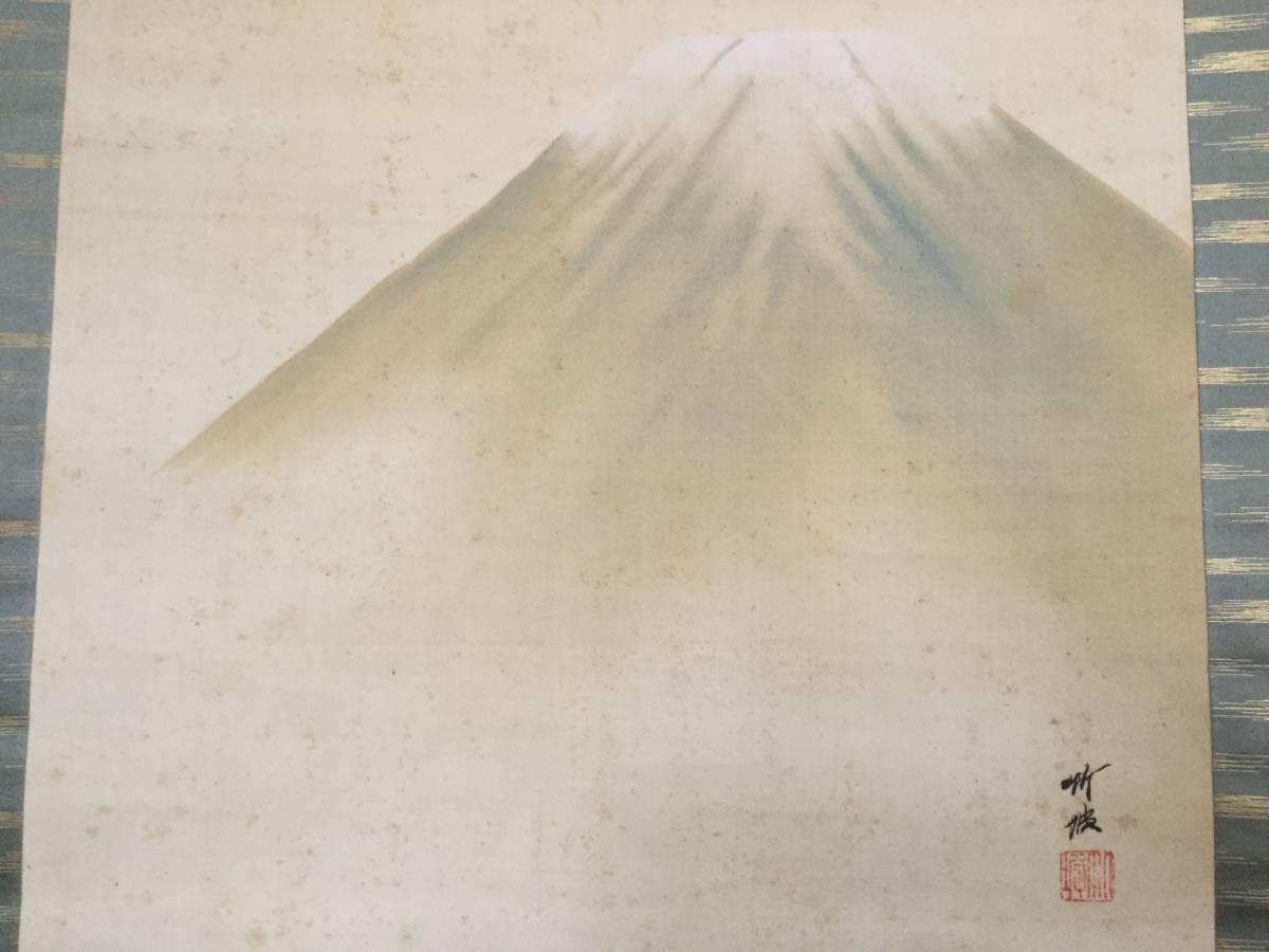模写  小竹竹坡 《 落款 印譜の銘在 》  彩色山水画  【不二に 帆 舟 の 図】 紙本肉筆  NO 668_画像4