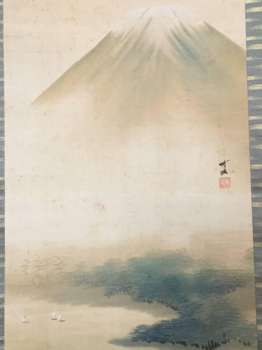 模写  小竹竹坡 《 落款 印譜の銘在 》  彩色山水画  【不二に 帆 舟 の 図】 紙本肉筆  NO 668_画像2
