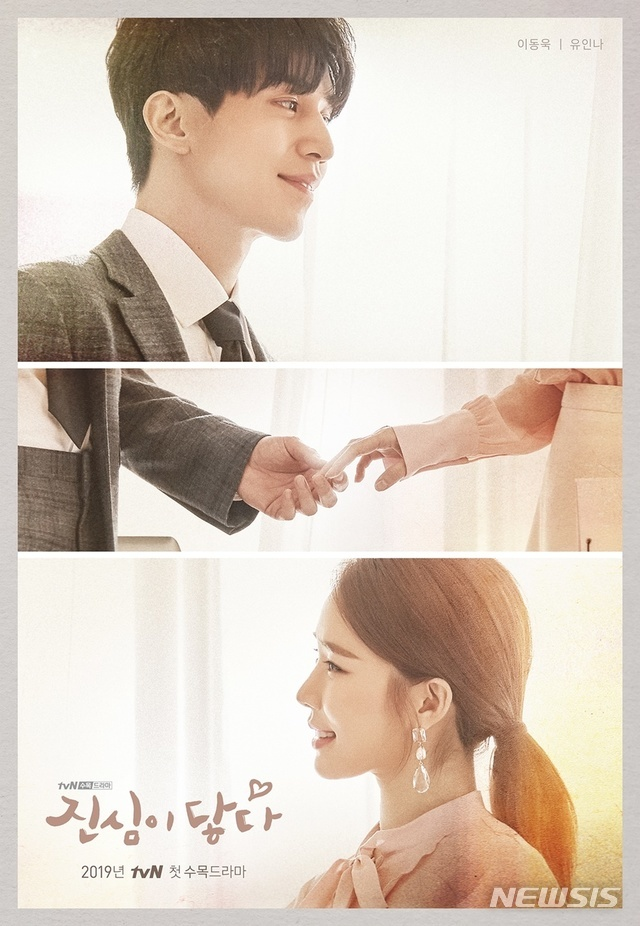 韓国ドラマ《真心が届く》Blu-ray版 全16話 送料無料!ユ・インナ_画像1