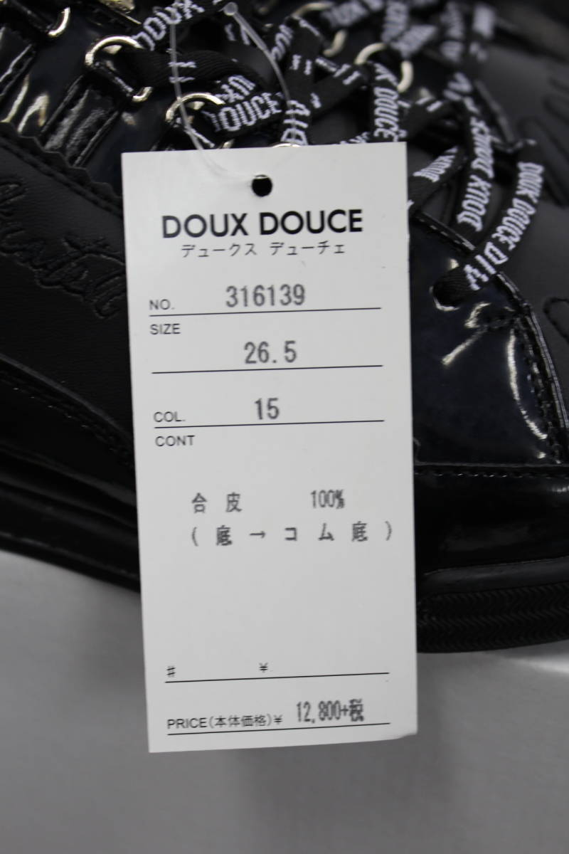 【DOUX DOUCE 】アオキ特価【緊急値下げ■有名ブランドシューズ】26.5cm ■黒色【定価13824円】_画像6