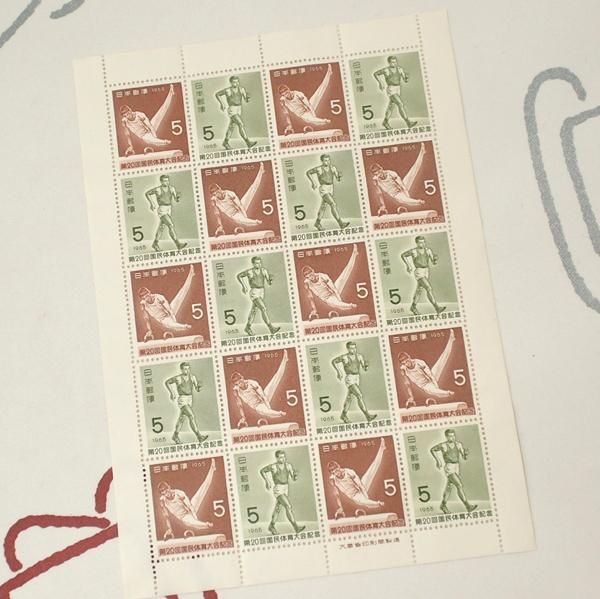 ☆1965年 第20回国民体育大会記念 5円切手 シート☆_画像1