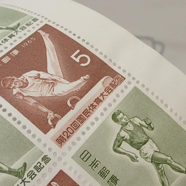 ☆1965年 第20回国民体育大会記念 5円切手 シート☆_画像2