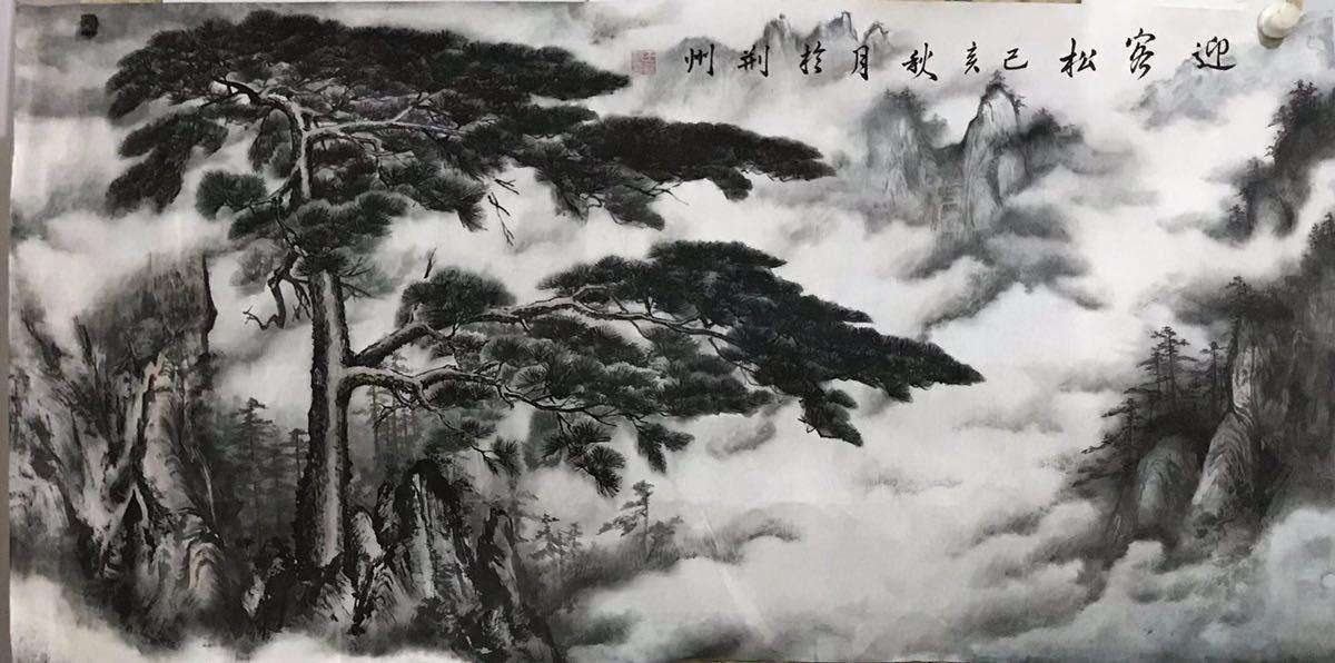 真作 中国画 掛軸 肉筆 古美術 掛け軸 中国美術 筆保 136cm×68cm_画像1